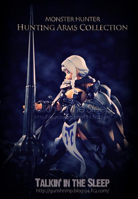 狩猟武器コレクションVol.1 テリオス=ダオラ