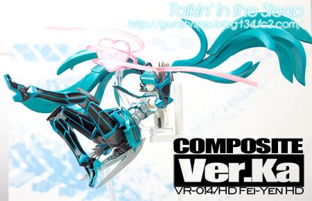COMPOSITE Ver.Ka - フェイイェンHD