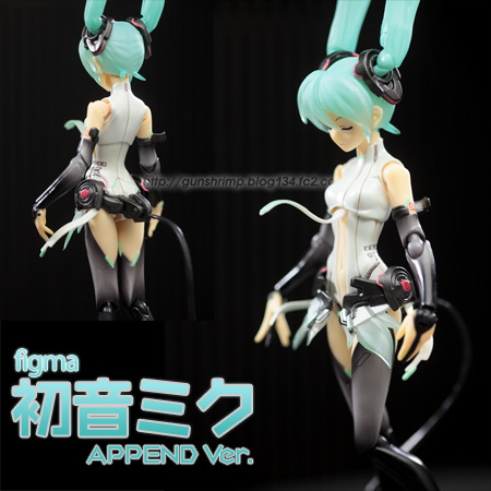 igma 初音ミク APPEND ver.