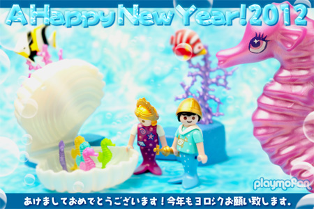 A HAPPY NEW YEAR2012
