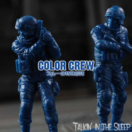 COLOR CREW カラークルー ブルーの特殊部隊
