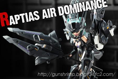武装神姫 ラプティアス エアドミナンス