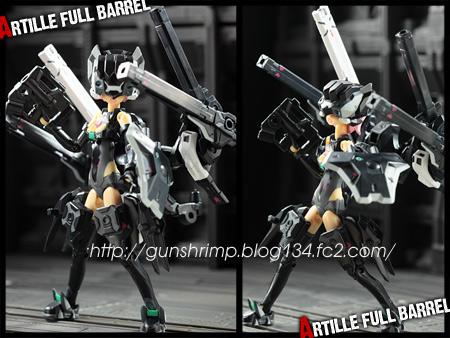 武装神姫 アーティル フルバレル