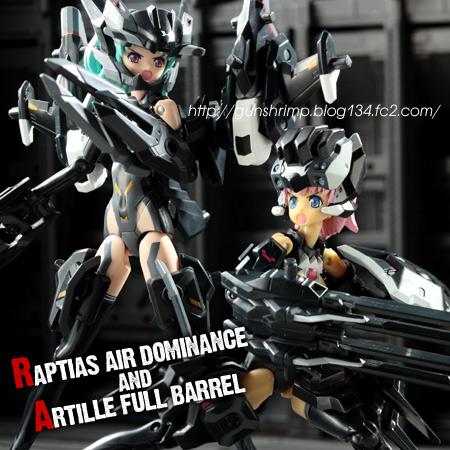 武装神姫 ラプティアス エアドミナンス/アーティル フルバレル