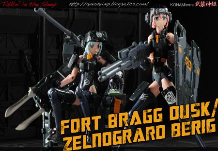 武装神姫 フォートブラッグ ダスク / ゼルノグラード ベリク