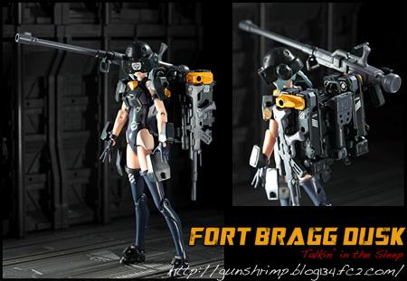 武装神姫 フォートブラッグ ダスク