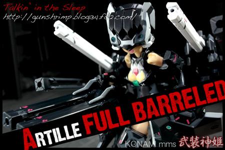 武装神姫 アーティル フルバレルド