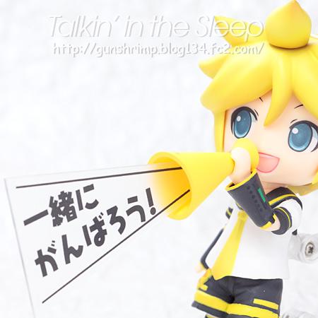 Cheerful JAPAN ねんどろいど 鏡音レン 応援ver.