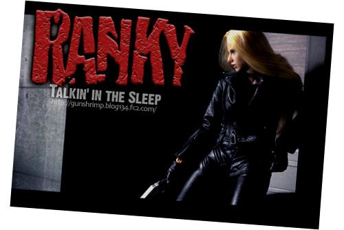 ZCGirl RANKY