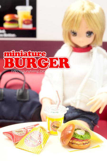 ミニチュアハンバーガー特集
