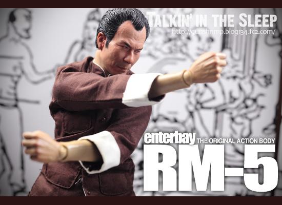 ENTERBAY RM-5.01