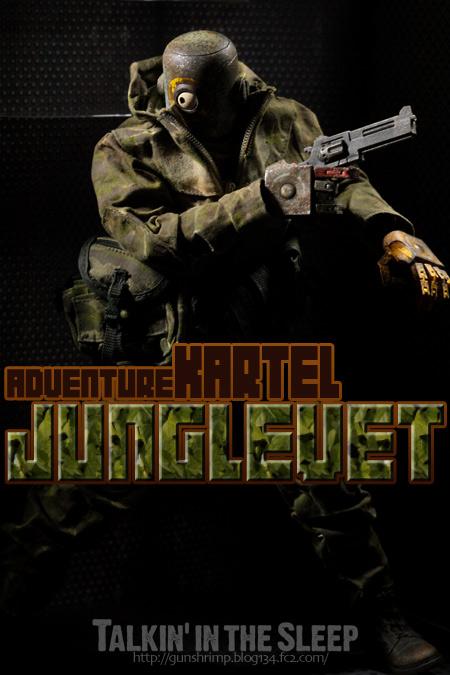 ADVENTURE KARTEL JUNGLEVET