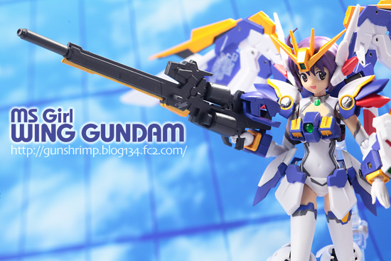 MS Girl WING GUNDAM EWver.