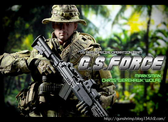 G.S.FORCE MARKSMAN