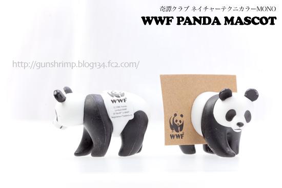 WWF PANDA MASCOT