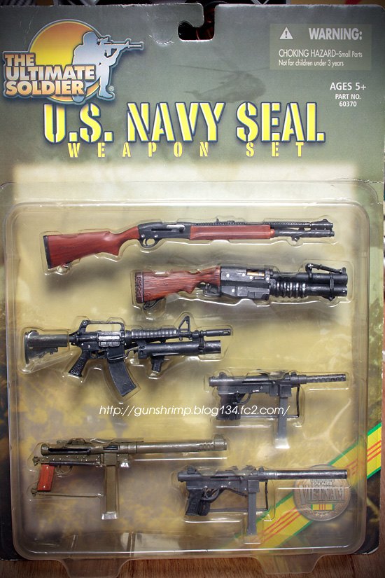 U.S.NAVY SEAL WEAPON SET