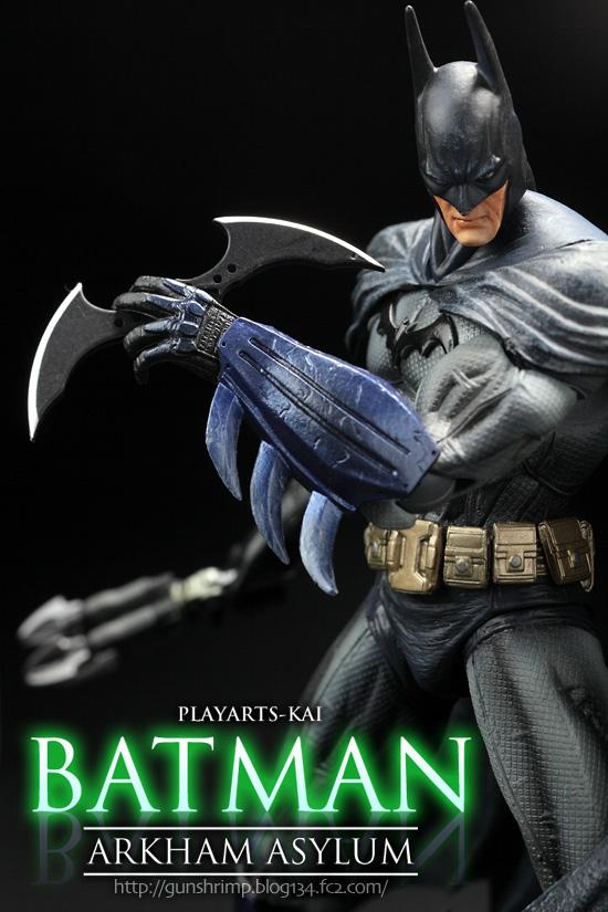 プレイアーツ改 バットマン
