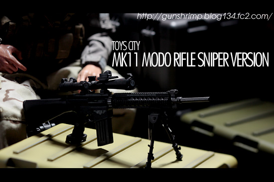TOYS CITY MK11 MOD0 RIFLE SNIPER VERSION