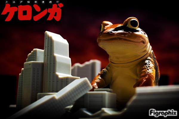 タケピコ 大江戸怪獣漫遊記 ケロンガ