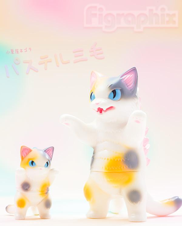 小夏屋 ネゴラ パステル三毛